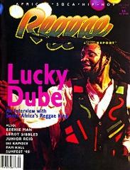 V13#9 1995 LuckyDube RETOUCHED-1.jpg